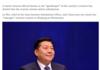 Based China