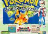 Special Pikachu Edition